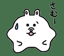 Candy sticker #770487