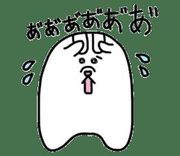 Candy sticker #770489