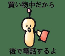 Little NA.NI.KA sticker #772262