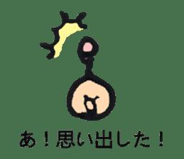 Little NA.NI.KA sticker #772267