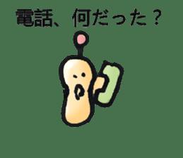Little NA.NI.KA sticker #772269