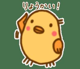 Hitokotori vol.2 sticker #772395