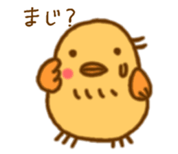 Hitokotori vol.2 sticker #772402