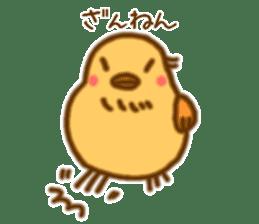 Hitokotori vol.2 sticker #772408