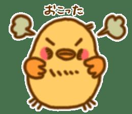 Hitokotori vol.2 sticker #772411