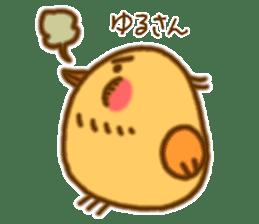 Hitokotori vol.2 sticker #772412