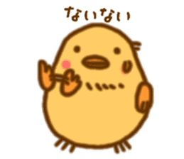 Hitokotori vol.2 sticker #772420