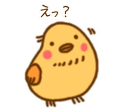 Hitokotori vol.2 sticker #772423