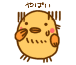 Hitokotori vol.2 sticker #772428