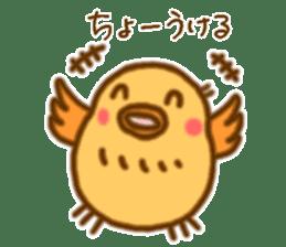 Hitokotori vol.2 sticker #772429