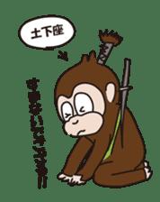 vitapara-kun & friends sticker #772740
