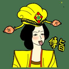 streaking sashimi sticker #773792