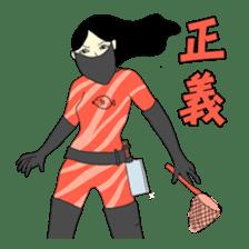 streaking sashimi sticker #773812