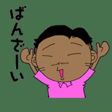 pito's /ver.yuu sticker #774563