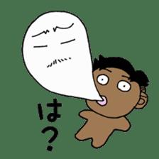 pito's /ver.yuu sticker #774573
