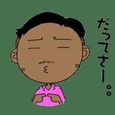 pito's /ver.yuu sticker #774574
