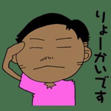 pito's /ver.yuu sticker #774579