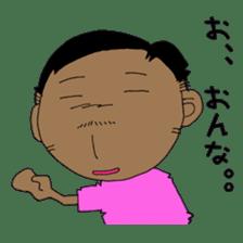 pito's /ver.yuu sticker #774584