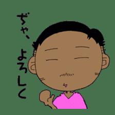 pito's /ver.yuu sticker #774585