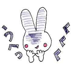 A rabbit is a full