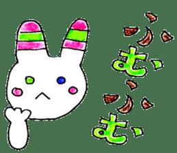 A rabbit is a full sticker #774872