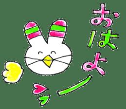 A rabbit is a full sticker #774874