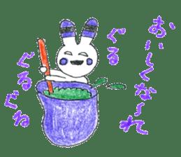 A rabbit is a full sticker #774876
