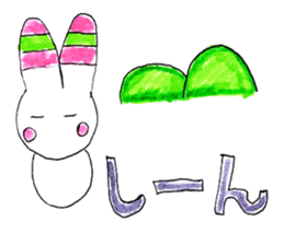 A rabbit is a full sticker #774893