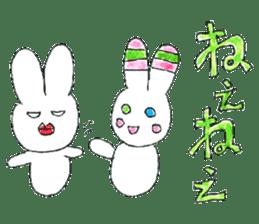 A rabbit is a full sticker #774910