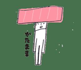 chu-toro sticker #775046