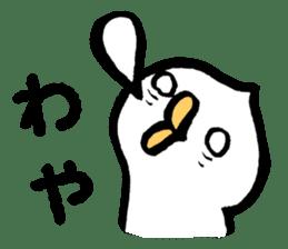 Bird of hokkaido sticker #775071