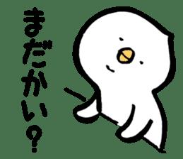 Bird of hokkaido sticker #775074