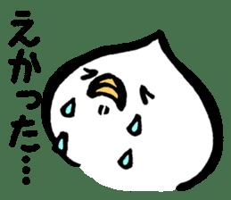 Bird of hokkaido sticker #775078