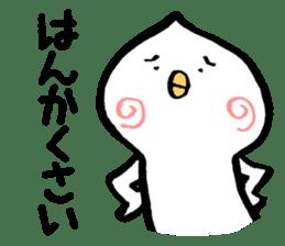 Bird of hokkaido sticker #775083