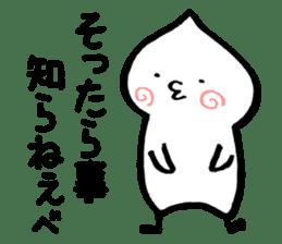 Bird of hokkaido sticker #775085