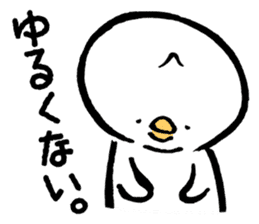 Bird of hokkaido sticker #775089