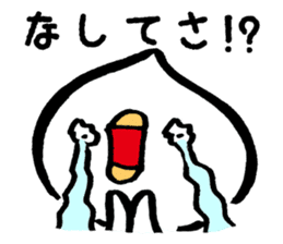 Bird of hokkaido sticker #775091