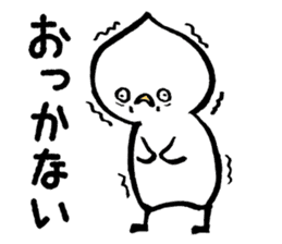 Bird of hokkaido sticker #775095