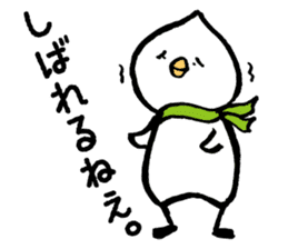 Bird of hokkaido sticker #775096