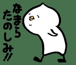 Bird of hokkaido sticker #775098