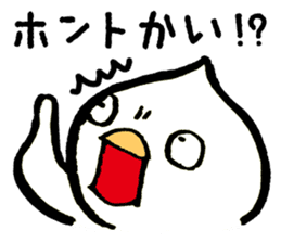 Bird of hokkaido sticker #775099