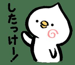 Bird of hokkaido sticker #775106