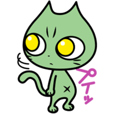 Fute Neko sticker #777071