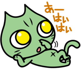 Fute Neko sticker #777077