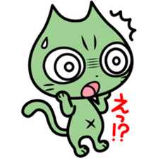 Fute Neko sticker #777098