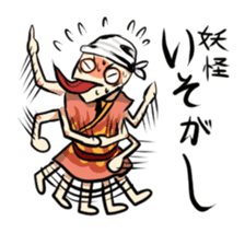 Japanese Youkai sticker #778032