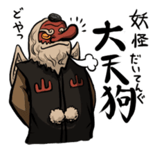 Japanese Youkai sticker #778033