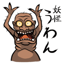Japanese Youkai sticker #778038