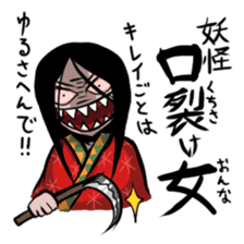 Japanese Youkai sticker #778039