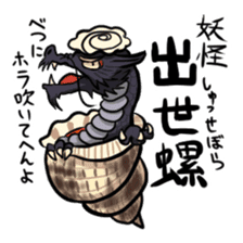 Japanese Youkai sticker #778046